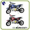 Hiway china supplier 250cc sports bike motorcycle