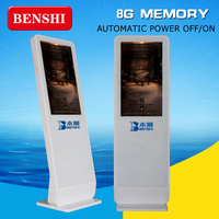 Networked real-time remote control 32 inch Android Wireless Wifi LED Advertising Free Standing Kiosk Digital Signage