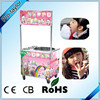 Best price machine cotton candy sale with good quality