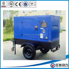 UK quality 30kVA Small water-cooled portable diesel generator with Perkins engine