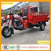 Cheapest Three Wheel Vehicle Manufacturer,Three Wheel Cargo Trike,China Three Wheel Cargo Motorcycle