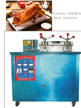 2015 stainless steel roasting duck oven price