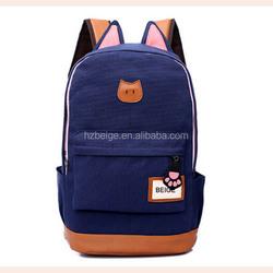 2015 China wholesale school backpack, school bag, travel backpack