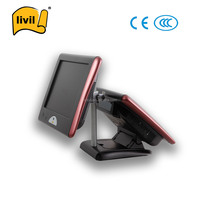 2015 Professional Complete Radiant Of Dual Screen POS Computer For Brazil Store