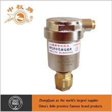 auto brass air vent release bleed valve with cut off valve of water media for pipeline vessel