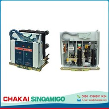 China's fastest growing factory best quality VCBI (VS1)-12 Series High-voltage Breaker,parts of vacuum circuit breaker