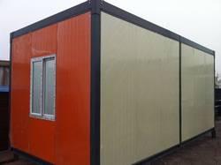 cheap portable cabin prefab cargo container house