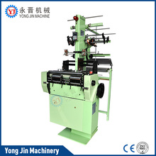 High speed furniture elastic webbing machine making factory