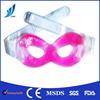 Best selling PVC gel hot cold compress eye mask for promotion