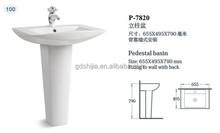 P-7820 good quality ceramic sanitary ware pedestal lavatory