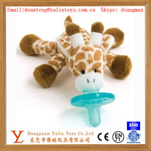 Infant Pacifier Giraffe Soft Cuddly Phthalate Free Animal Plush Toy New