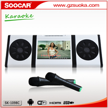Karaoke system touch screen jukebox with 1 tb hard drive home KTV player