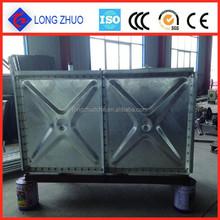 Durable promotional galvanized steel storage tank/ Price Galvanized Water Well Tanks
