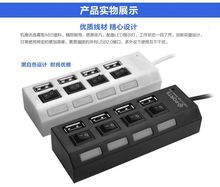 High Quality Four port usb hub USB 2.0 strip 4 ports USB HUB Splitter with Separate ON/OFF Switch USB 2.0 For Laptop PC