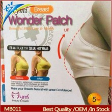 wholesale price mymi wonder patch for breast