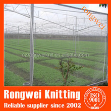 good quality multicolored anti insect used for protect plants in greenhouse
