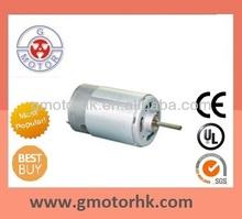 RS-550 3V - 35V 3W - 65W output dc motor