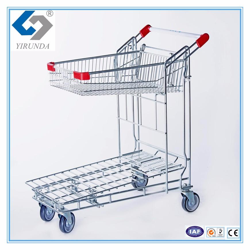 Cargo Trolley.jpg