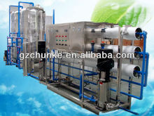water filtration system water treatment plant with price , ro water purifier