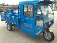 new three wheel cheaper electric mini pick up truck