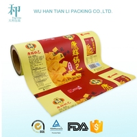 2015 hot sale customized printed biodegradable laminated health food sachet packaging film