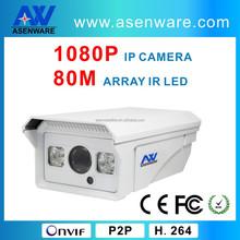 Waterproof And Dustproof Cover Bullet Mode IR80M ONVIF2.0 HD 2MP Poe IP Camera 1080P