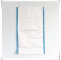 custom pp feed sacks wholesale