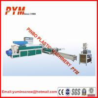 PP PE waste plastic film washing machine/ recycling line