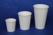 paper mini cute coffee cups,christmas tree paper cup,christmas tree disposable paper cup