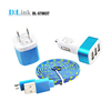 Universal Mobile Phone Home and Car Charger Kit 1pc Foldable Plug Wall Charger 1pc Dual USB Car Charger 1pc Spiral Cable