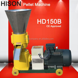 2015 Hot sale animal feed pellet machine /pellet making machine / pellet machine