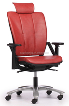 2015 hot sales/ relaxing/sofa office chair/ executive chair 1202 series