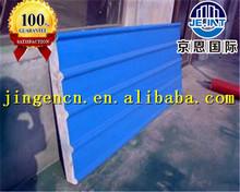 28 gauge curve galvanized corrugated iron sheet