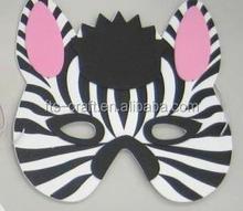 Kids Foam Toys EVA Foam Zebra Mask for party
