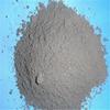 325 mesh indium powder/high quality spheroidal indium powder for silicon solar cell