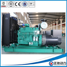 500kva diesel generator fuel consumption with Cummins engine KTA19-G3A