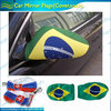 brazil flag rearview car mirror cover flags