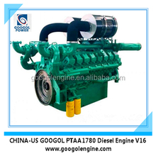 900kW 1125KVA Small Diesel Engine 1800RPM for Marine