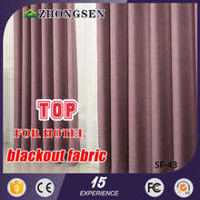 Brand Name Economic alibaba curtain supply polyester home printing curtain