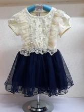 2015 princess dress girls skirt beaded lace dress flower girl's dress