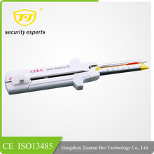 Surgical equipment &Surgical linear cutter stapling manufacturer find Agency