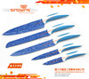 Hot Sale 5pcs Colorful Titanium Non-stick Stainless Steel Knife Set