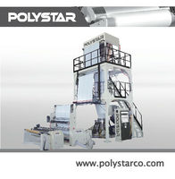 agricultural mulch film extruders