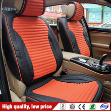 157KWZ-1 Winter Cushion Full Set PU And Cotton Five Seats Car Seat Cover