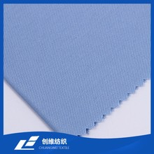 100% Cotton Twill Normal Item 32+32x16 Woven Dyeing Fabric for Man Pants Garment Trousers Cheap Price China Supplier