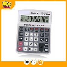 Talking Calculator DS-668TA