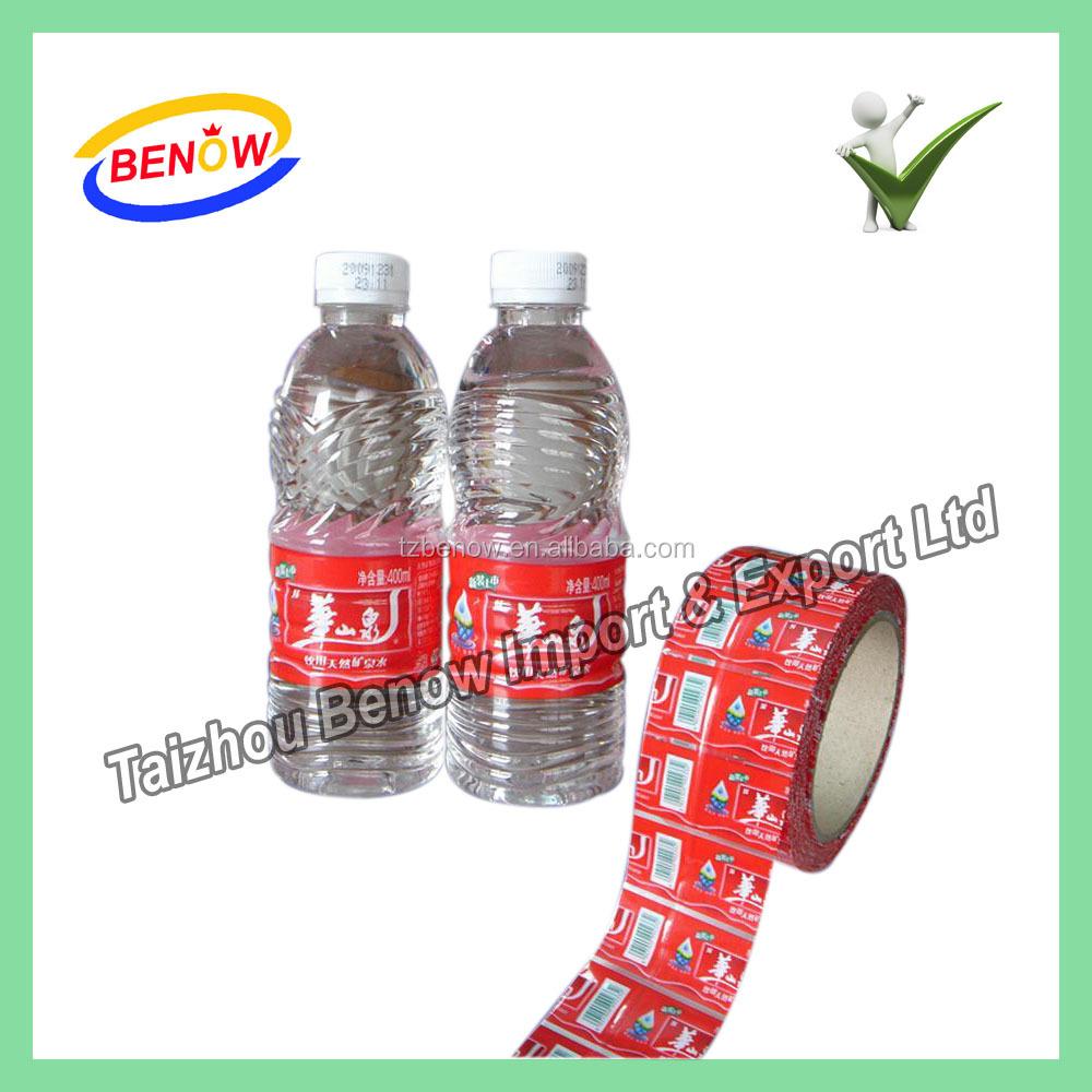 shrink wrap label machine