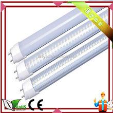 2015 hot sell t5 led tube/ led tube light with milky cover/t5 led tube