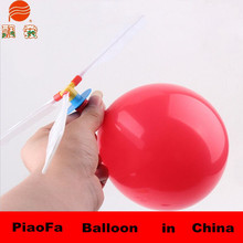Kids toy balloon flight can be recycle use