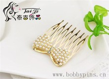 Fashion Simulation Pearl Bow Insert Comb Hair Comb Bangs Jewelry